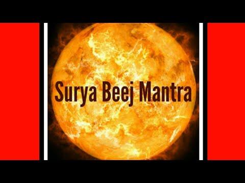 Lord Surya Mantra in hindi- इस मंत्र से मिटेगी हर बाधा, मनोकामना होगी पूरी🙏🌞 thumbnail