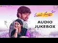 Manasu Malligey - Full Movie   Audio Jukebox   Kannada   Nishant & Rinku Rajguru