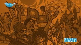 Mago Bhabna Keno (  Lyric) - 720P HD.mp4