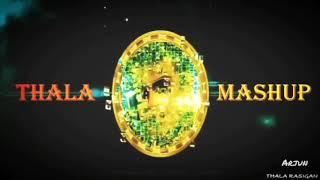 arjun reddy background music download ba