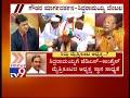 Watch Secret Behind JD(S)-Congress Alliance | Devegowda & Siddu Plans