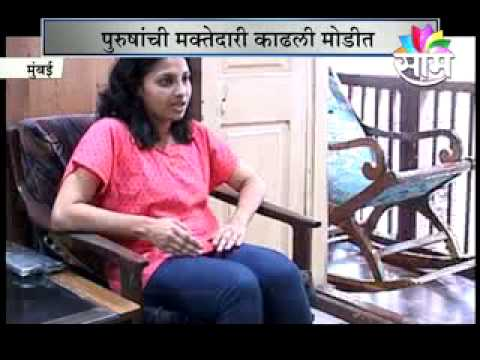26 year old Amruta Mankame only female Marine engineer working in Offshore