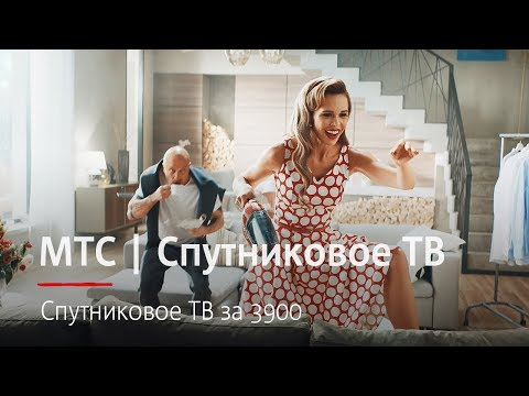 МТС | Спутниковое ТВ | Спутниковое ТВ за 3900