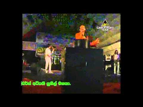Sri Lanka Live Show In Flashback Tarhin Ahaka Bala By Athula video