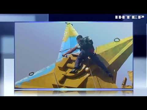 Погиб руфер, который раскрасил в сине-желтые цвета звезды в Москве