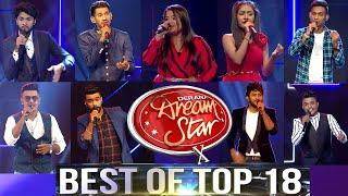 Best Of Top 18 Episode 34 | Derana Dream Star ( Season 10 )