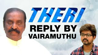 Vairamuthu's reply on Andal issue