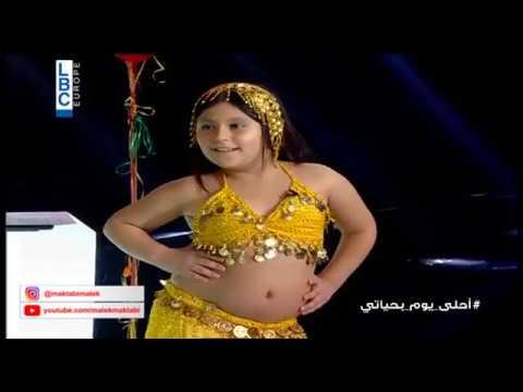 إذا أردتم تعلم الرقص الشرقي كرروا خطوات هذه الطفلة thumbnail