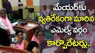 Ruling Party Corporators Revolt against Mayor | Ramagundam | TS
