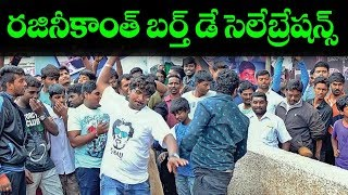 Rajinikanth Birthday Celebration 2018 | Petta Teaser | #Rajinikanth | Top Telugu Media