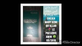 Cheikh mady kebe dars 05 qu'allah 🌷 le preserve amin 🌳 الشيخ مادي كيبي حفظه الله ورعاه