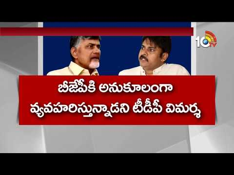 CM Chandrababu Counter To YS Jagan, Jana Sena Pawan Target On YS Jagan Mohan Reddy  | 10TV News