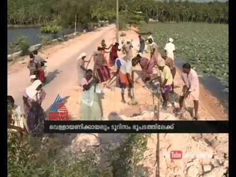വ�ള�ളായണി���ായല�� ��റിസ� ഭ�പ�ത�തില�യ�����. Vellayani Water Lake move to Tourism map : Chuttuvattom News.