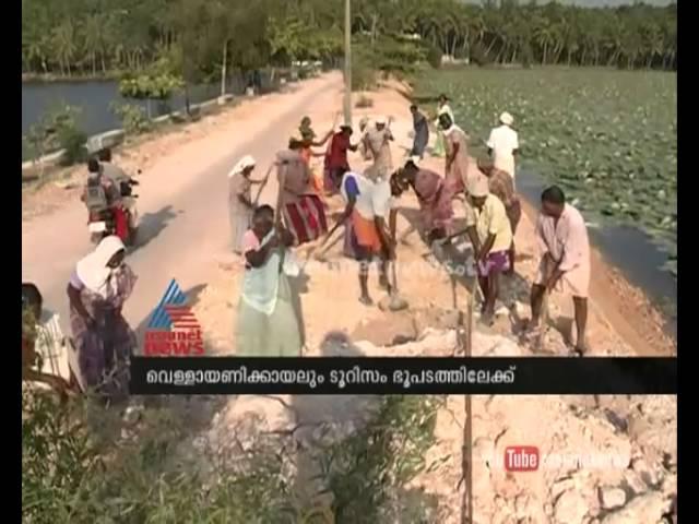Vellayani  Water Lake move to Tourism map : Chuttuvattom News