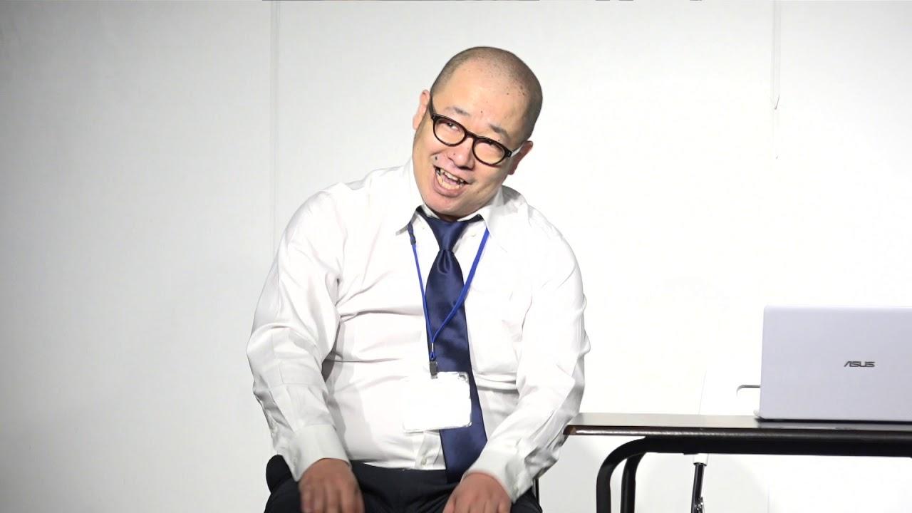 ルシファー 吉岡