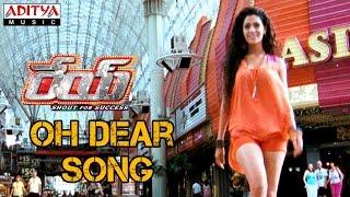 Rey Movie Oh Dear Promo Video Song  Sai Dharam Tej,Saiyami Kher, Sradha Das