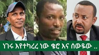 Ethiopia  Abel | Esekender