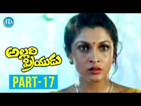 Allari Priyudu Movie Part 17 - Rajashekar Ramya Krishna Madhu...