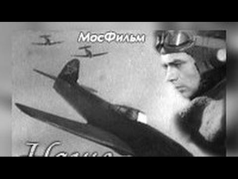 """""""Наше сердце"""" Военная драма, худ. фильм 1946г"""