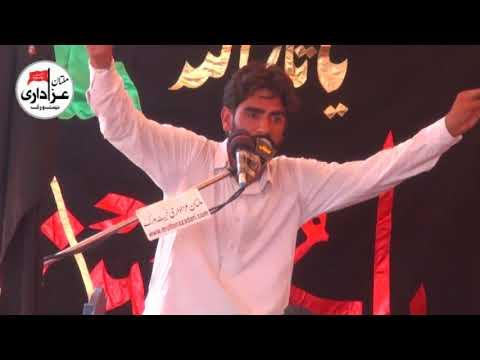 Zakir Farrukh Shamsi | Majlis 21 August 2017 | Naqvi Laaj Multan