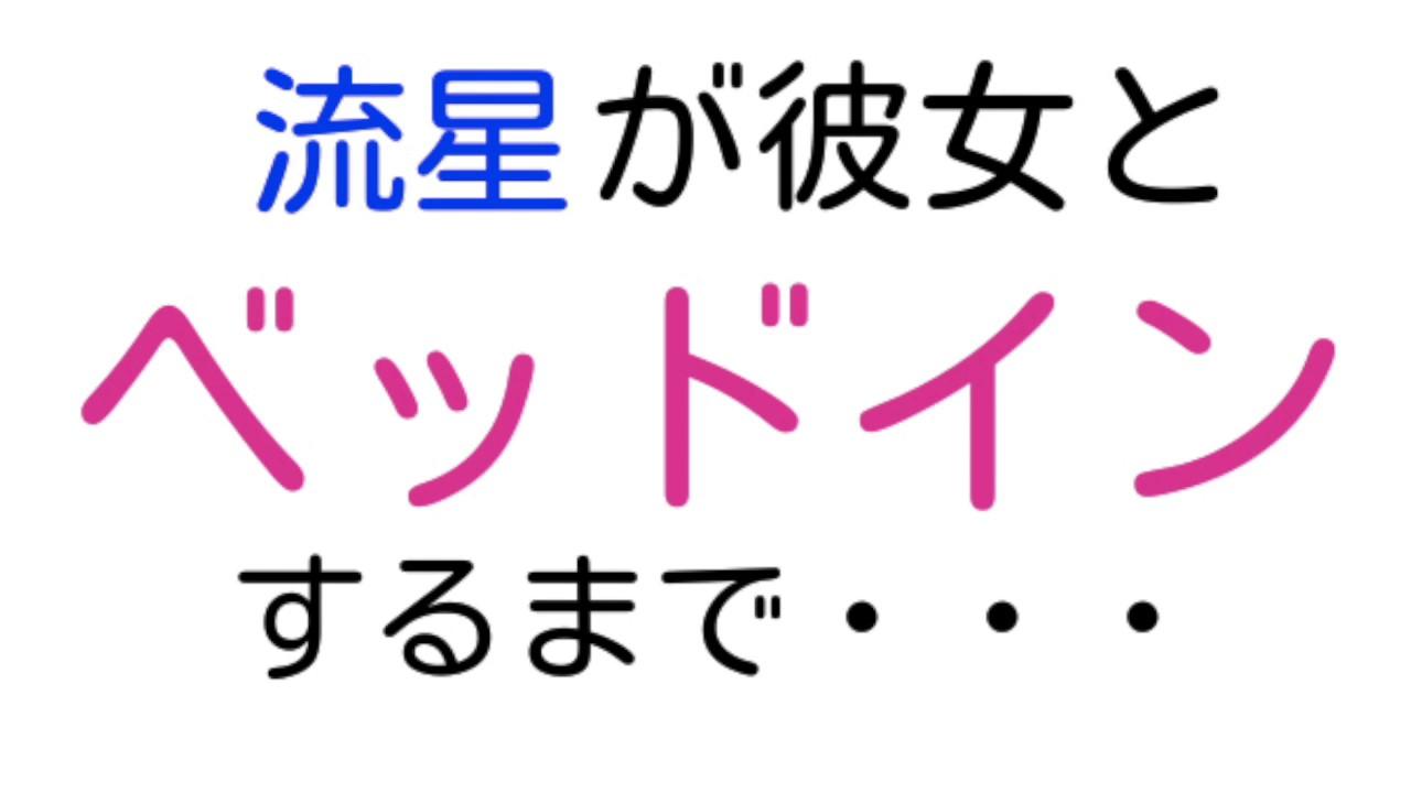 ジャニーズwest 濱田 彼女