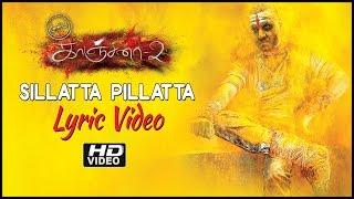 Kanchana - Kanchana 2 | Muni 3 | Sillatta Pillatta Song Lyrics | HD | Raghava Lawrence | Taapsee | Jagadeesh