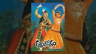Adhinayakudu - Rakthabhishekam - Latest Telugu Full Movie