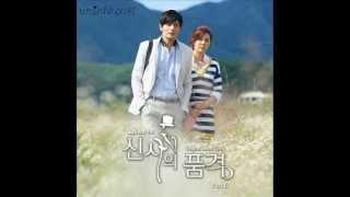 나보다 더 - 장동건 (Jang Dong Gun) OST 신사의 품격 Part 6