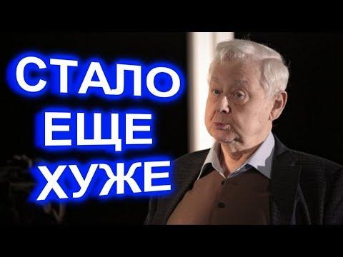 У Олега Табакова резко ухудшилось состояние
