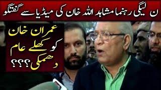 Mosahad Ullah Khan Media Talk | 15 February 2019 | Kohenoor News 0