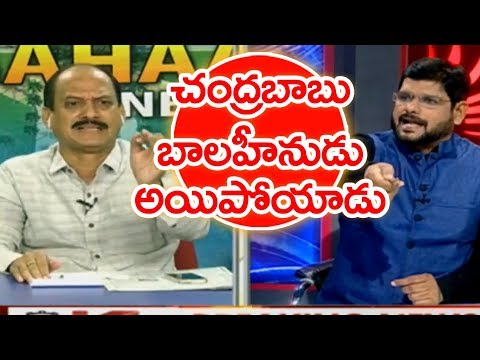 Mahaa Murthy Made Sensational Comments On BJP Party | #Sunrise Show