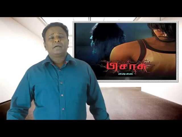 Pisasu Review - Musskin, Bala - Tamil Talkies