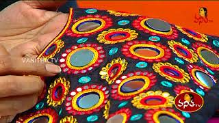 Mirror Work Blouses    Making Of Designer Blouses    Vanitha Fashion    Vanitha TV