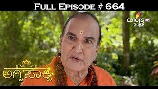 Agnisakshi  16th June 2016    Full Episode