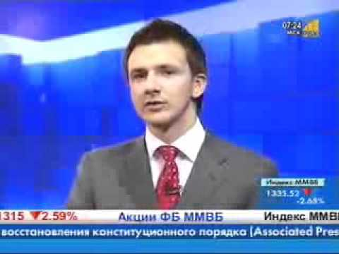 Бинарные опционы блог романа строганова