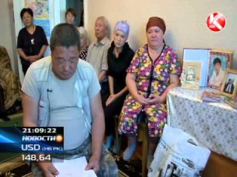 КТК: Еще одна смерть в погранвойсках