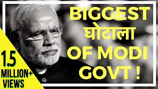 The Biggest Scam Of the Modi Government !!?!! (Hint - no it does not have anything to do with Money)