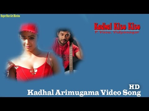 Kabadi Kabadi Video Song - Kadhal Kisu Kisu | Bala | Charmi | Massaudiosandvideos video