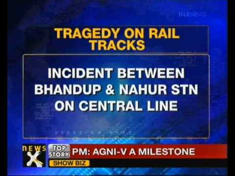 Mumbai train accident: 9 fall from train, 2 dead