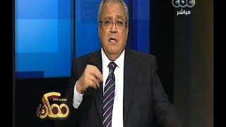 #ممكن | حوار مع د. جابر عصفور وزير الثقافة المصري و دور الثقافة في التنمية | الجزء الأول
