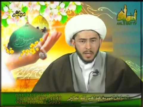 الشيخ حسن الله ياري - مناظرة الشيخ حسن الله ياري مع خالد الوصابي من قناة صفا - 1