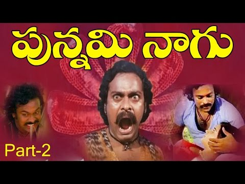 Punnami Nagu - Telugu Full Length Movie - Part - 2 - Chiranjeevi,Rati Agnihotri,Narasimha Raju