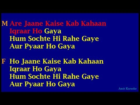 Jane Kaise Kab Kaha - Kishore-Lata Duet Hindi Full Karaoke with...