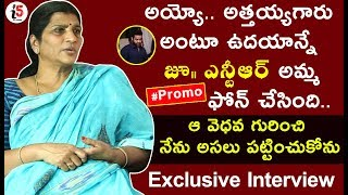Lakshmi Parvathi Exclusive Interview Promo | NTR Wife Latest Interview | i5 Network
