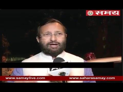Prakash Javadekar on Fires in Uttarakhand forests