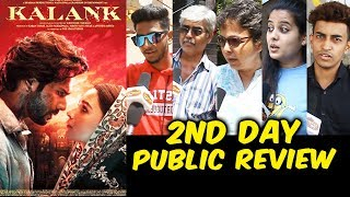 KALANK Movie | PUBLIC REVIEW | DAY 2 | Varun Dhawan, Alia Bhatt