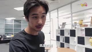 谁是最肮脏的?《假面2》侦探社其中一员 Fabian Loo 吕杨/吕志勤