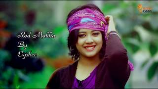 Oyshee New Song 2017 | Rod Makha | Bangla Audio Album 2017