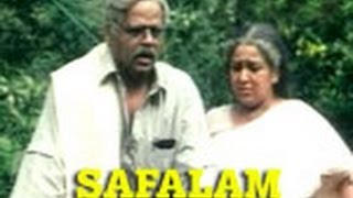 Natholi Oru Cheriya Meenalla - Safalam 1997: Full Length Malayalam Movie