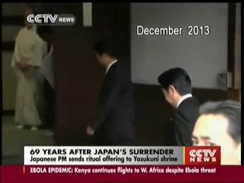 Japanese PM offers donation to Yasukuni shrine